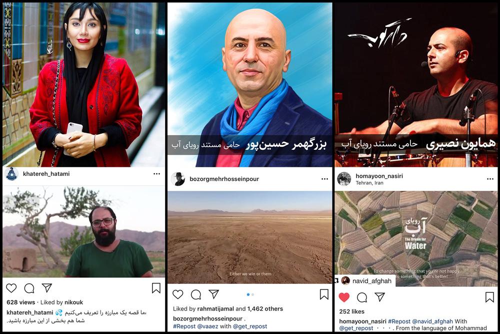 مستند رویای آب محمد واعظی