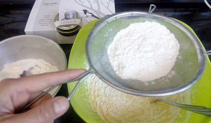 الک آرد کیک زعفرانی