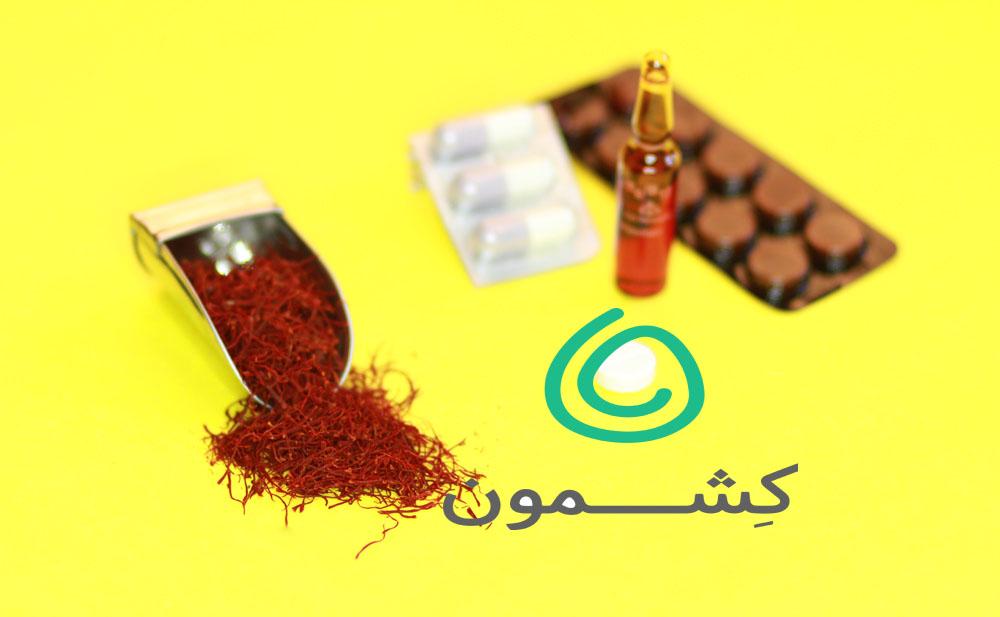 فواید زعفران برای سلامتی