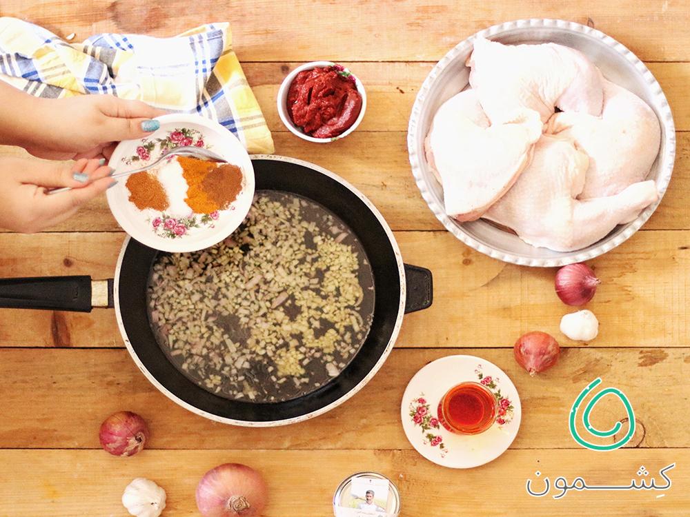درست کردن مرغ مجلسی