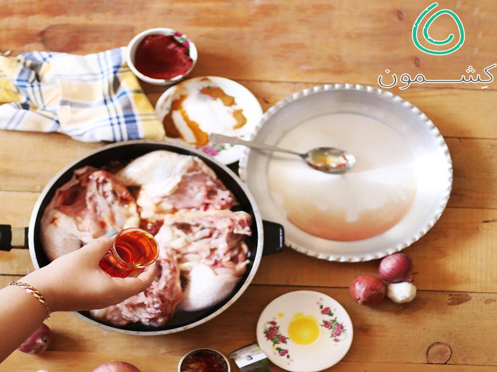 درست کردن مرغ برای زرشک پلو
