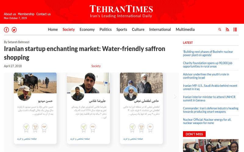 Published Article about Keshmoon in Tehran Times