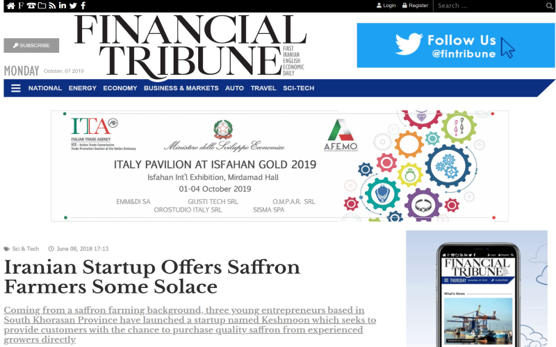 Published Article about Keshmoon in Financial Tribune