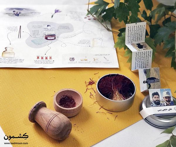 طرز تهیه دمنوش زعفران